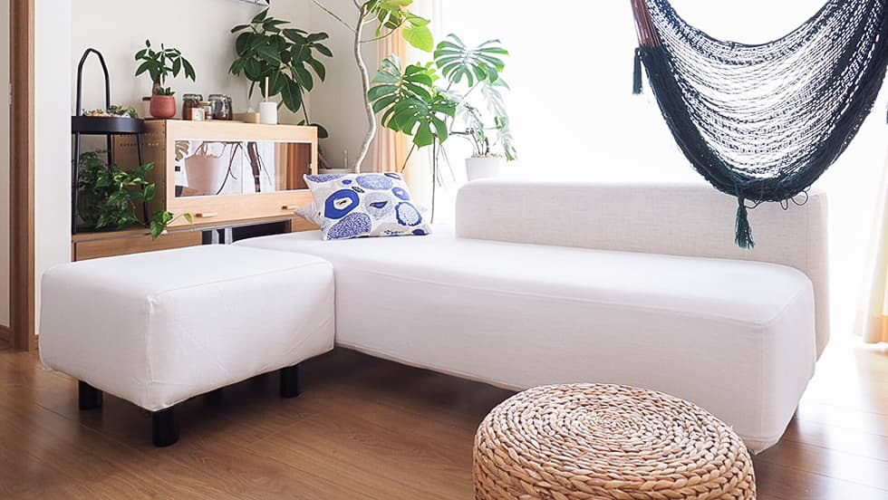 IKEA Pottery Barn Muji Karlstad Sessel Sofa Bezug Luna Flax Leinenmischung