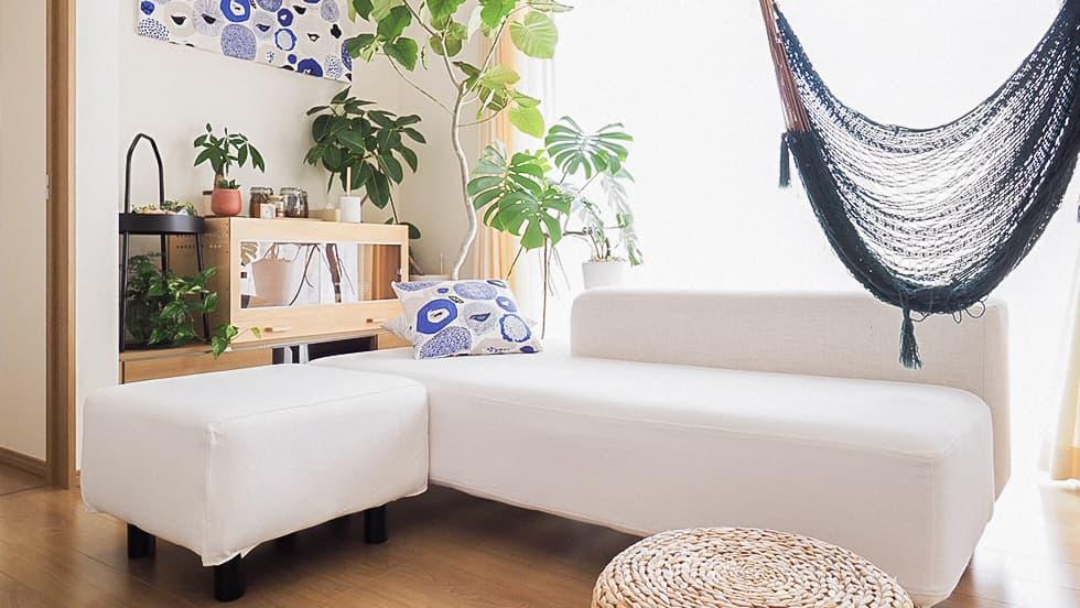 Muji SBC 6 Gaia White Panama Cotton Couch Slipcover