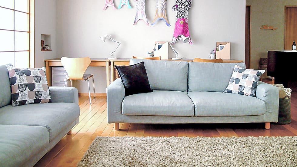 Muji Sofa Covers
