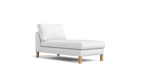 Magnificent Hoes Karlstad Chaise Lounge Vrijstaande Short Links Chair Design For Home Short Linksinfo