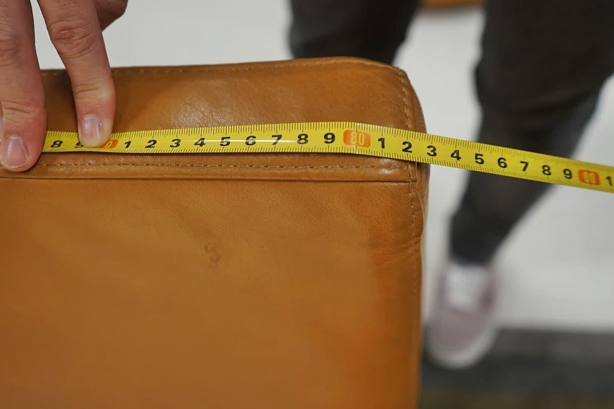 Obere Armlehnentiefe endet bei 82cm