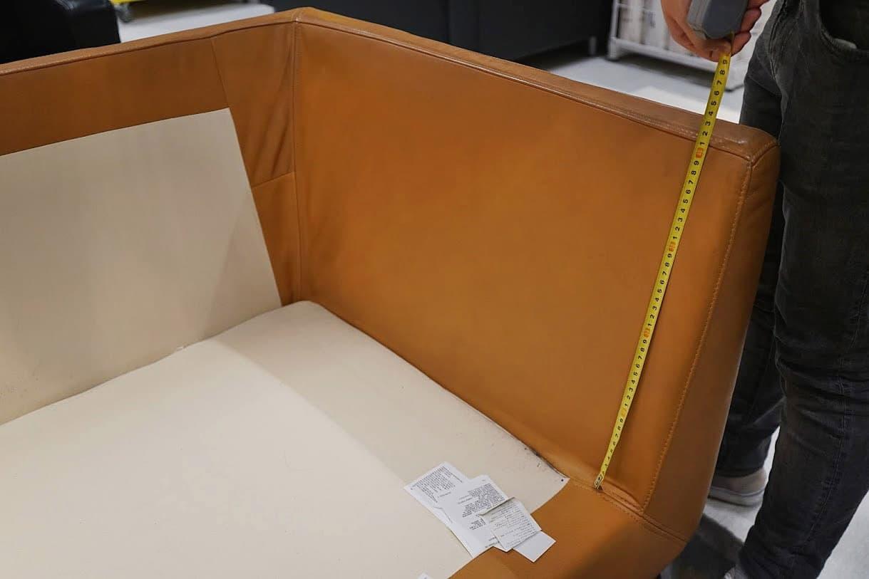 inner armrest height